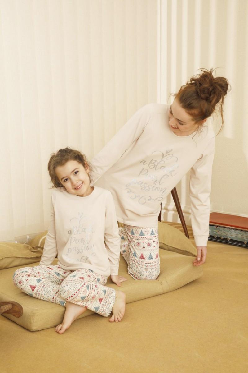 SİYAH İNCİ - Pamuklu Likralı Pijama Takım 21263110